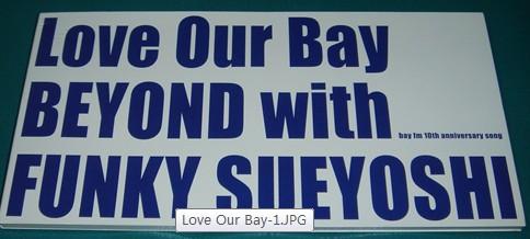 beyond叶世荣_BEYOND《Love_Our_Bay》无损专辑国语115盘免费打包下载_BEYOND专辑下载 ...